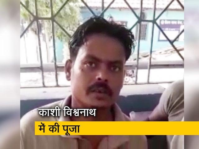 Video : बेगूसराय: पहले पूछा नाम और फिर मार दी गोली