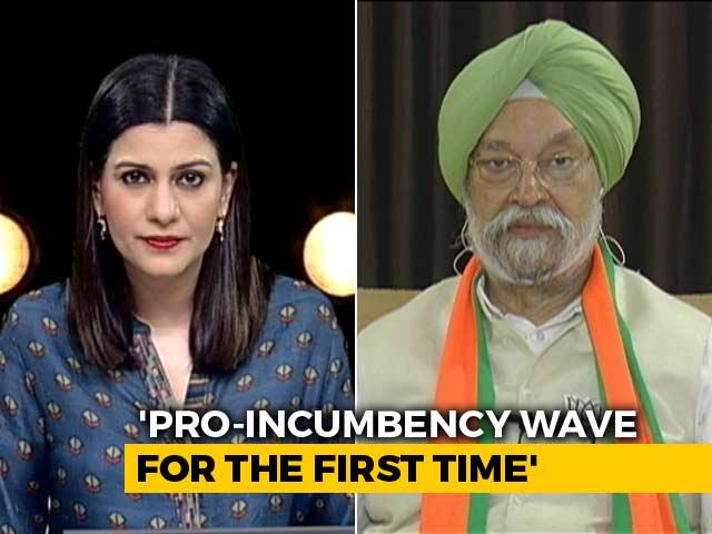 "Video : ""Pro-incumbency Wave For PM Modi"": Union Minister Hardeep Puri"