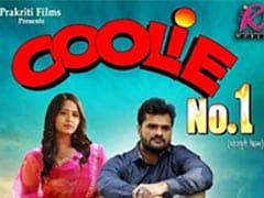 Bhojpuri Cinema: ईद पर सलमान खान से भिड़ेंगे खेसारी लाल यादव, भोजपुरी सुपरस्टार ने यूं की है घेरने की तैयारी