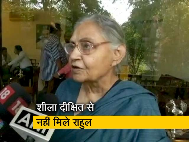 Video : राहुल गांधी को मनाने पहुंची शीला दीक्षित