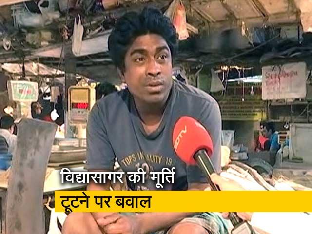 Videos : पक्ष विपक्ष: बंगाल के सियासत में तनाव क्यों?
