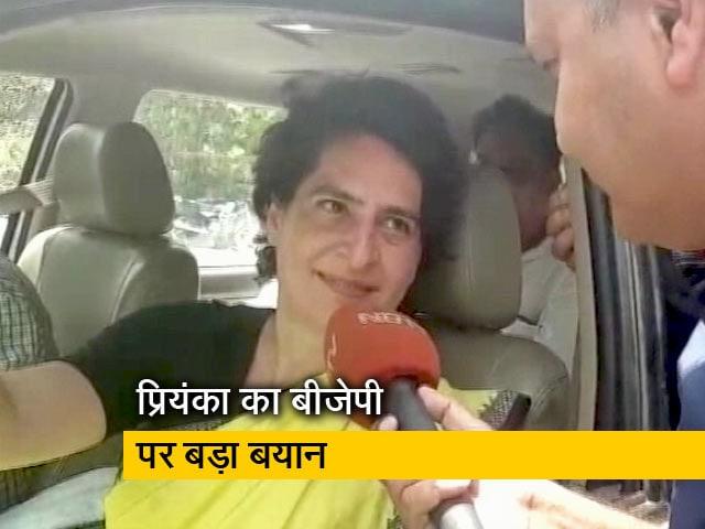 Videos : EXCLUSIVE: प्रियंका गांधी वाड्रा ने कहा- जान दे दूंगी, लेकिन BJP को फायदा नहीं पहुंचने दूंगी