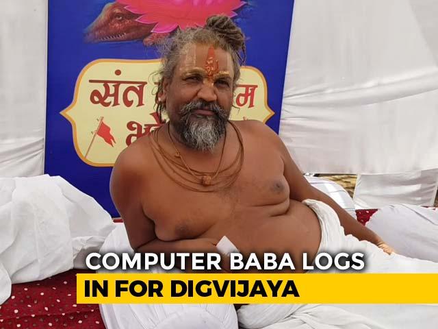 "Video : ""Computer Baba"" Runs <i>Maha Yagna</i> Algorithm For Digvijaya Singh's Success"
