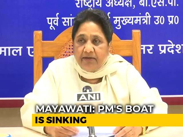 "Video : ""PM Modi's Government Sinking Ship, Even RSS Has Abandoned It"": Mayawati"