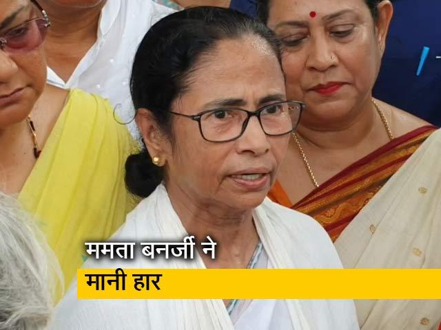 Video : पश्चिम बंगाल में खिला कमल, जीती 18 सीटें