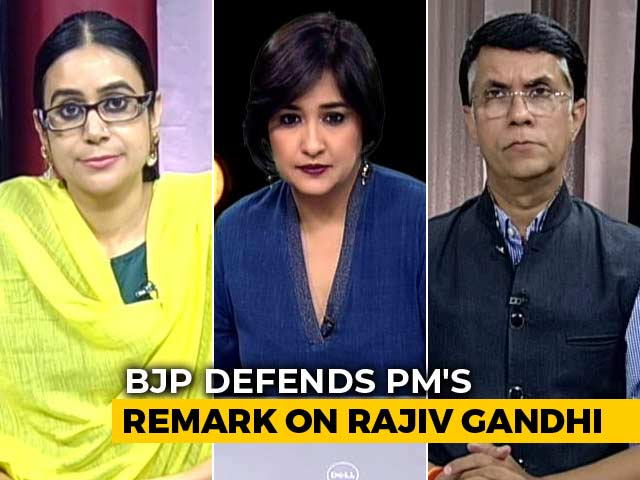 Video : PM Modi's Rajiv Gandhi Remark: A New Low?