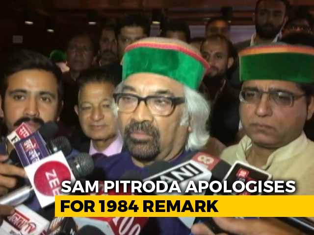 "Video : Sam Pitroda Apologises For 1984 Remark, Says He Meant ""Move On"""