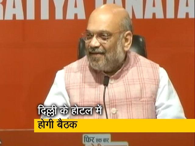 Videos : अमित शाह ने एनडीए नेताओं को डिनर पर बुलाया