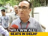 Video: People Are Comparing BJP With Congress, And Now Voting For Us: Ajay Maken