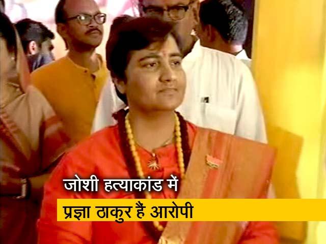 Videos : सुनील जोशी हत्याकांड की फिर होगी जांच