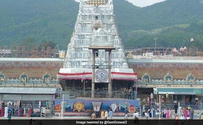 2 US-Based NRIs Donate Rs.14 Crore To Balaji Temple In Andhra Pradesh
