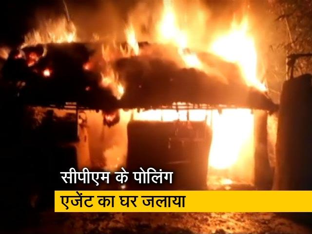 Video : पश्चिम बंगाल : सीपीएम के पोलिंग एजेंट का घर जलाया, टीएमसी कार्यकर्ताओं पर आरोप
