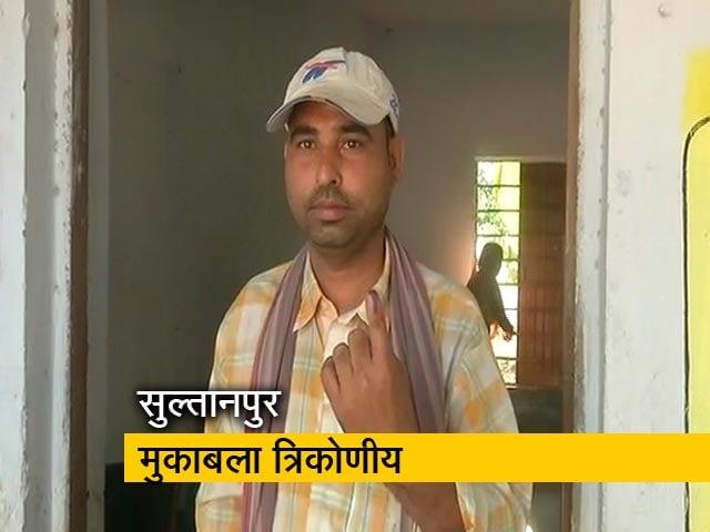Videos : सुल्तानपुर में त्रिकोणीय मुकाबला : मेनका, संजय और चंद्रभान मैदान में, वोटिंग जारी