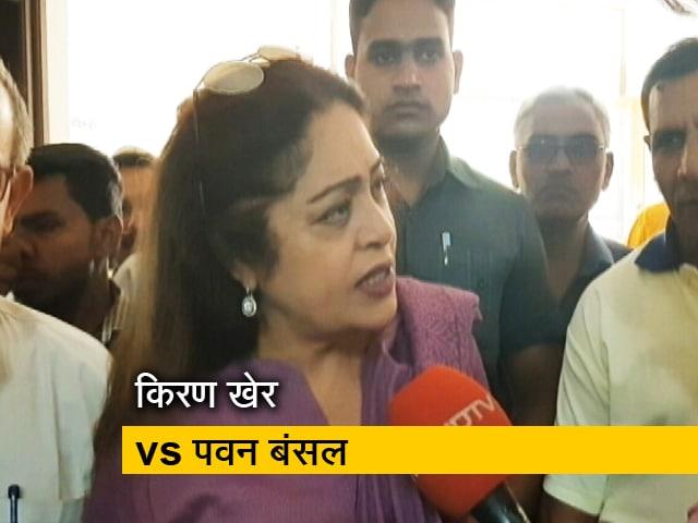 Video : चंडीगढ़ में किरण खेर के लिए लड़ाई इस बार आसान नहीं
