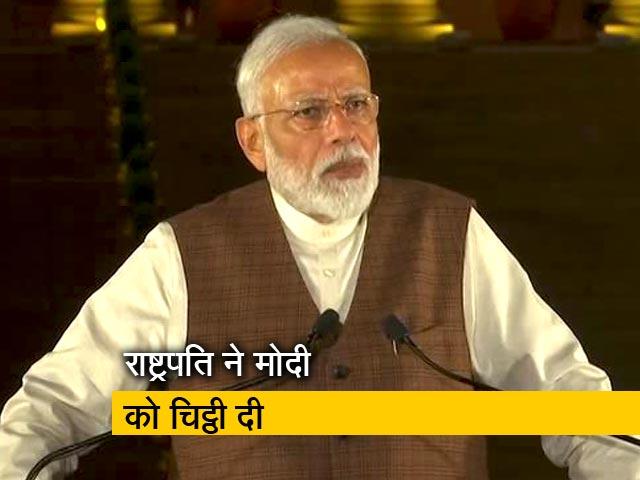 Videos : नरेंद्र मोदी ने राष्ट्रपति से मिलकर पेश किया सरकार बनाने का दावा