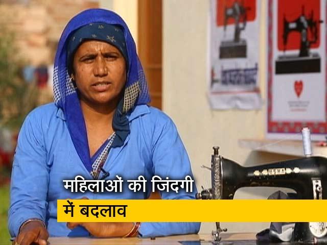 Videos : कुशलता के कदम : बदल रही है मणिपुरी महिलाओं की जिंदगी
