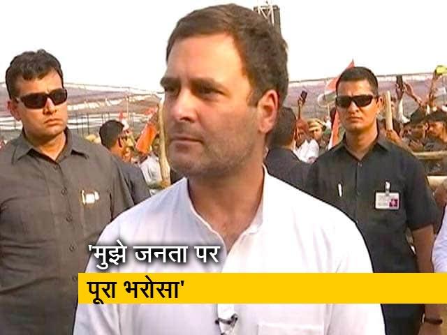 Videos : Exclusive: प्रधानमंत्री बनने के सवाल पर क्या बोले राहुल गांधी