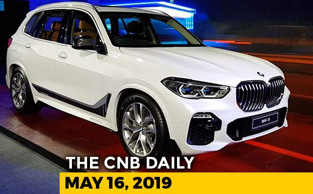 Video : 2019 BMW X5 Launched | Triumph Electric Motorcycle Project