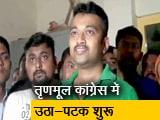 Video : टीएमसी के विधायक शुभ्रांशु रॉय ने बीजेपी में शामिल होने की बात कही