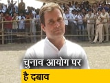 Video : चुनाव आयोग की निष्पक्षता पर राहुल गांधी ने रवीश कुमार से कही ये बात