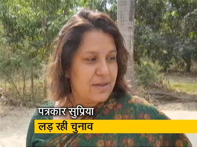 Videos : कांग्रेस से चुनाव लड़कर सियासी राह तलाश रहीं पत्रकार से नेता बनीं सुप्रिया सुनेत्र