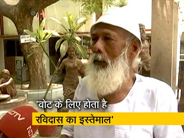 Videos : रवीश के प्राइम टाइम में बोले कबीर मठ प्रमुख - बड़े नेता वोट बैंक की राजनीति करते हैं