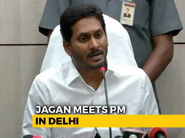 "Video : ""Had BJP Got 250"": Jagan Reddy On Special Status After Meeting With PM"