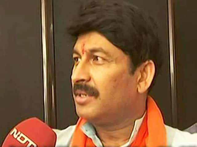 Video : பாஜக எம்.பி., மனோஜ் திவாரி பேட்டி!