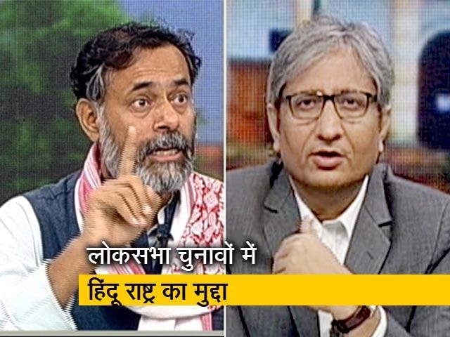 Videos : क्या हिंदू राष्ट्रवाद का मुद्दा विपक्ष ने बीजेपी की झोली में डाल दिया?