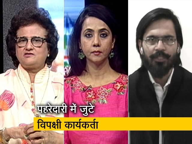 Videos : रणनीति: चुनाव आयोग ने विपक्ष की मांग ठुकराई