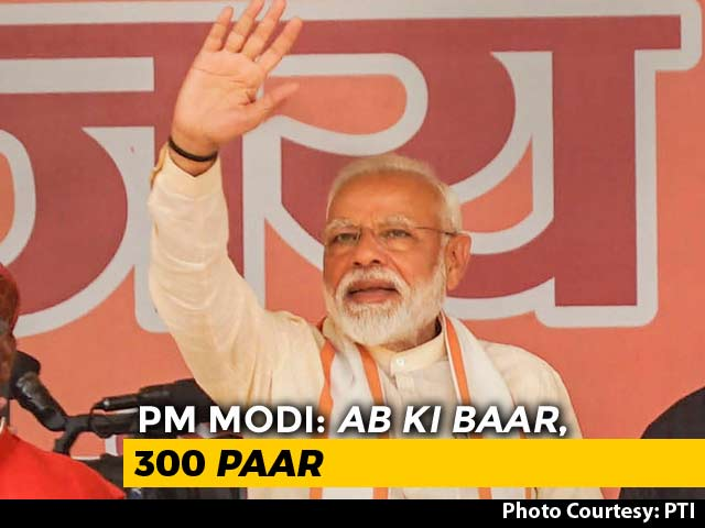 "Video : ""<i>Ab Ki Baar</i> 300 <i>Paar</i>..."": PM Calls For Second Term At Rally"