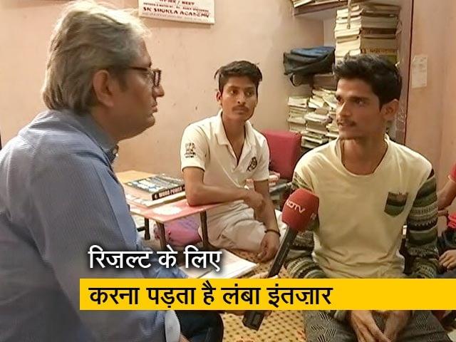 Videos : रवीश कुमार का प्राइम टाइम : परीक्षा की प्रक्रिया से निराश हैं छात्र