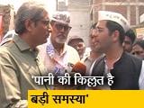 Video: रवीश का रोड शो: दक्षिण दिल्ली की कालोनियों की समस्याएं क्या हैं?