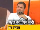 Video : राहुल गांधी बोले- कांग्रेस ही हरा सकती है पीएम मोदी को