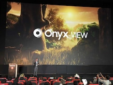 World's Largest Onyx Cinema LED Screen