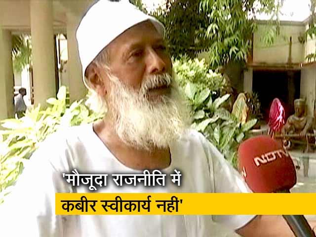 Videos : महंत विवेक दास ने रवीश के प्राइम टाइम में कहा- पाखंड से राजनीति में कुछ नहीं होगा हासिल