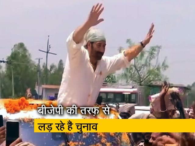 Videos : गुरादासपुर में सनी देओल ने किया रोड शो