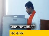 Videos : जयपुर ग्रामीण सीट पर राज्यवर्धन सिंह राठौर और कृष्णा पूनिया आमने-सामने