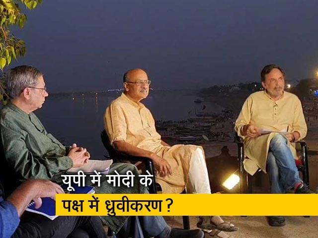 Videos : यूपी में प्रियंका गांधी के असर पर डॉ. प्रणय रॉय का विश्लेषण