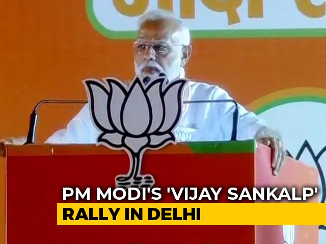 "Video : ""Nakampanthis"": At Mega Delhi Rally, PM Modi Calls AAP Non-Performer"