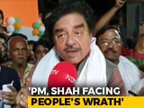 Video : This Is What Shatrughan Sinha Would Say If PM Modi Walked Up To Him