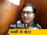 Video: बाबा का ढाबा : पीएम मोदी के सीट वाराणसी में क्या है वोटरों का मिजाज