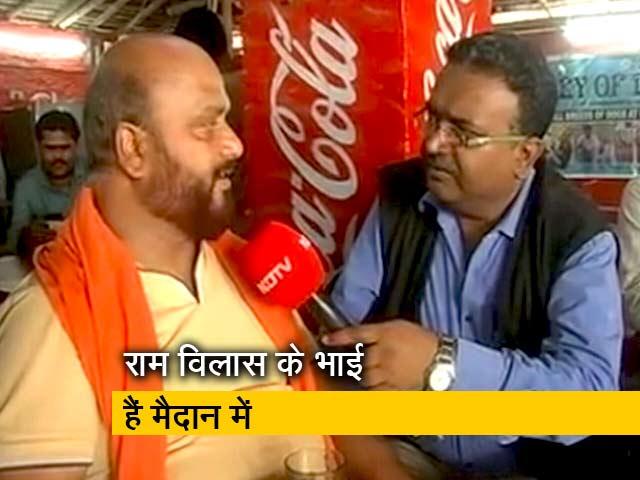 Videos : बाबा का ढाबा : बिहार के हाजीपुर की लड़ाई, विकास चलेगा या जाति कार्ड?