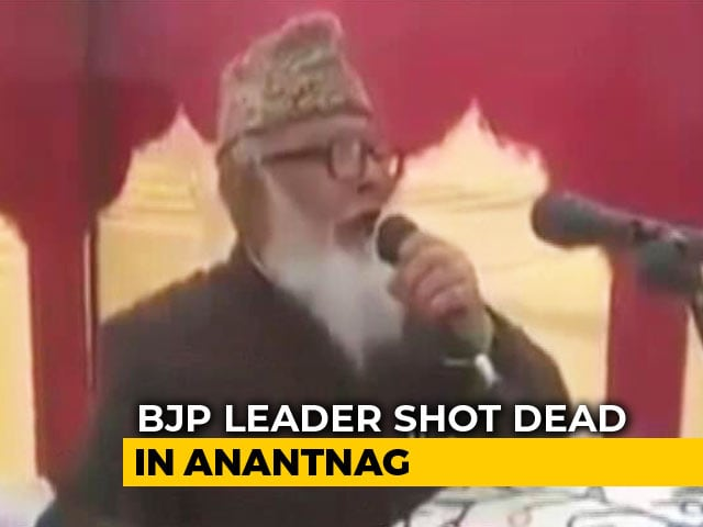 Video : BJP Leader Shot Dead In Jammu And Kashmir By Suspected Terrorists: Police