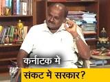 Videos : कर्नाटक में बीजेपी की जीत के बाद गठबंधन पर उठे सवाल