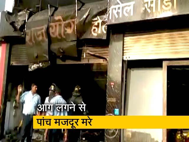 Pune Fire: Latest News, Photos, Videos on Pune Fire - NDTV COM