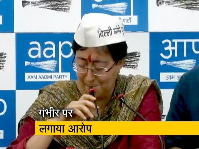 Video : ...जब प्रेस कॉन्फ्रेंस के दौरान रो पड़ी आतिशी