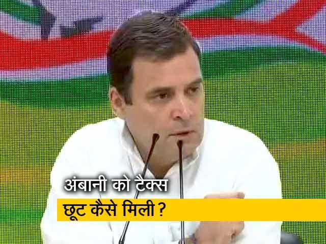 Video : राहुल गांधी ने कहा- राफेल डील में पीएमओ क्यों सीधे कर रहा था सौदेबाजी?