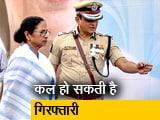 Video : कोलकाता के पूर्व पुलिस कमिश्नर राजीव कुमार के घर सीबीआई का छापा