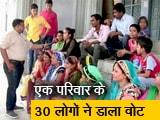 Video : आजमगढ़ में एक ही परिवार के 30 लोगों ने डाला वोट